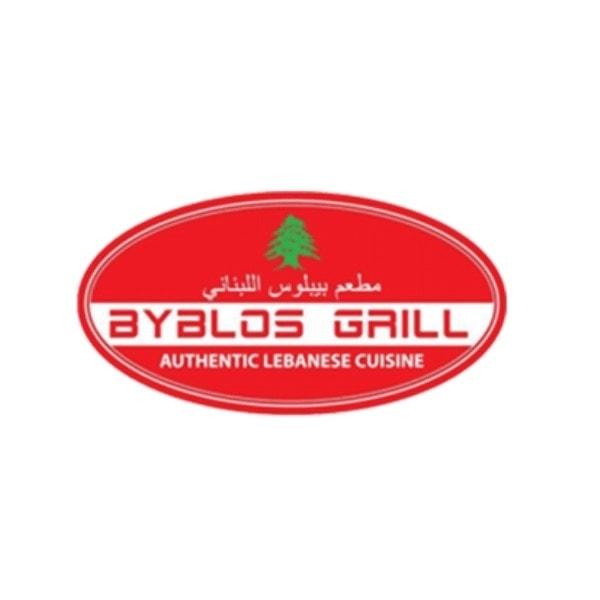 Byblos Grill - Brand
