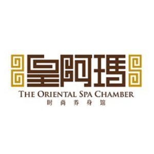 Huang Ah Ma The Oriental Spa Chamber Brand Logo