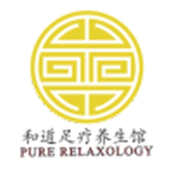 Pure Relaxology Logo