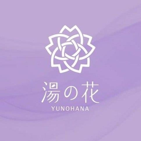 Yunohana Spa Brand Logo