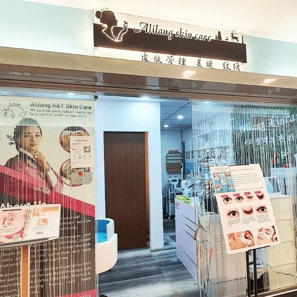 Alilang Skin Care